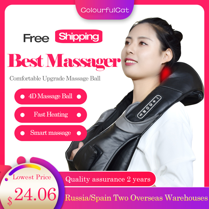 Electric Neck Roller Massager For Back Pain Shiatsu Infrared Lamp Massage Pillow  Gua Sha Products Body Health Care Relaxation