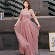 Skyyue Evening Dress Solid O-neck Floor Length  Robe De Soiree Short Sleeve Women Party Dresses 2019 Plus Size Formal Gowns T086 skyyue evening dress soild short sleeve robe de soiree tassel zipper women party dresses 2019 plus size o neck formal gowns c084