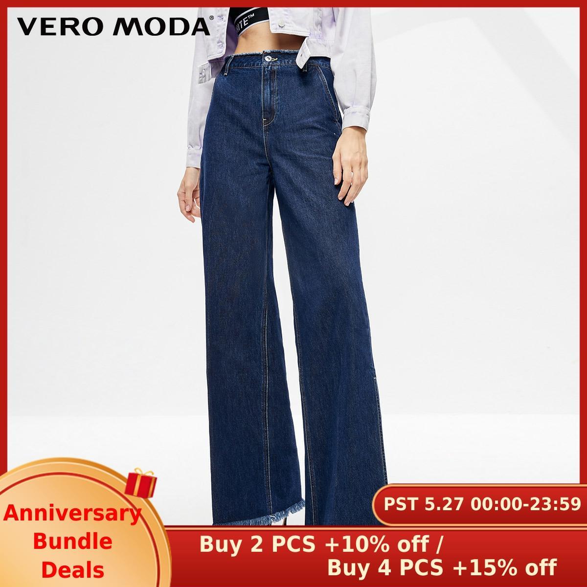 Vero Moda Women's 100% Cotton High-rise Washed Raw-edge Wide-leg Jeans | 319332512