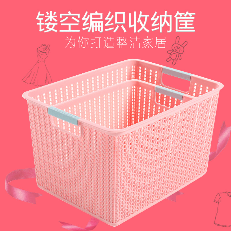 Desktop Storage Box Storage Box Storage Frame Storage Basket Organizing Basket Finishing Box Plastic Basket Storage Basket Stora