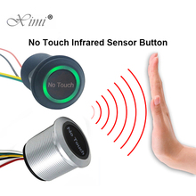 Exit-Switch Contactless Release No-Touch-Sensor Waterproof with LED Access-Control Induction-Type