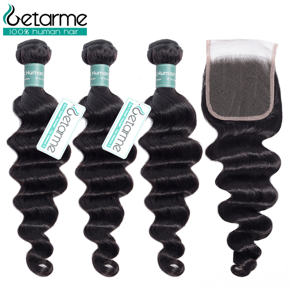 Getarme Hair 3 Brazilian Loose Deep Bundles With Lace Closure Remy Human Hair Wave Bundles With Closure 10-26inch Bundle