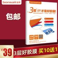 Folia do laminowania Bonsai ma urządzenie do laminowania Shuo folia plastikowa folia A4 su feng zhi 100 Zhang 8c/folia do laminowania jedwabiu na