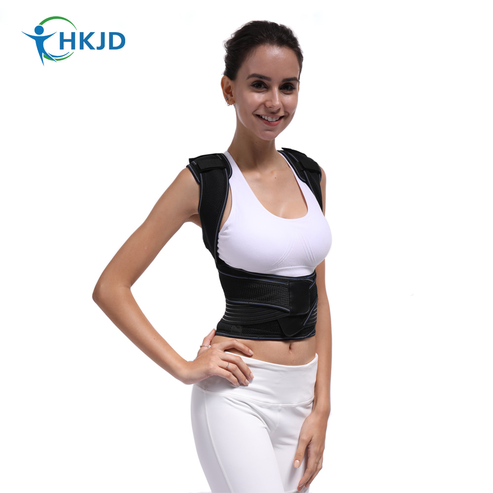 HKJD Adjustable Back Spine Posture Corrector Adult <font><b>Humpback</b></font> Pain Back Support Brace Shoulder Belt Posture Correction image