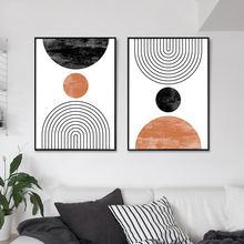 Современная симметричная абстрактная Геометрическая живопись