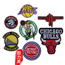 7PC basketball football Chicago bulls small patch iron on patches(China)