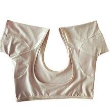 Цвет кожи подмышек Пот-Абсорбирующая подкладка футболки можно мыть и использовать повторно подмышек, пот-абсорбирующий беговой бюстгальтер, ультра-тонкий