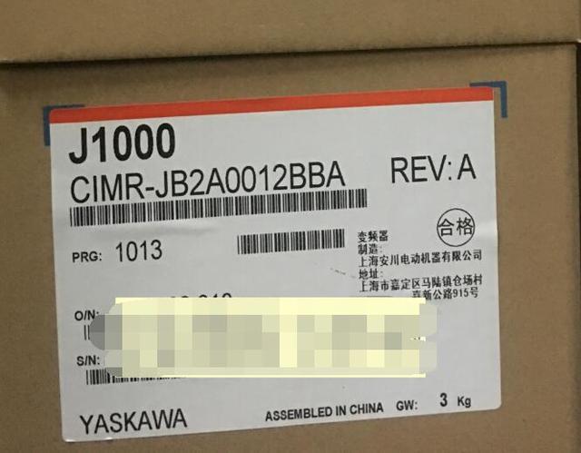 Nuevo inversor Anchuan serie J1000 CIMR-JB2A0012BBA / BAA trifásico 220V/2,2 kW