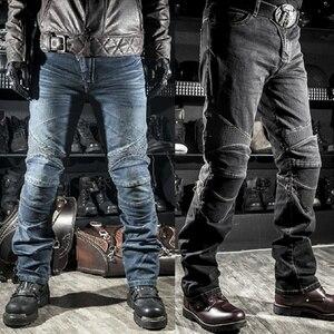 Image 1 - New KOMINE Motorcycle Pants Men Moto Jeans Protective Gear Riding Touring Motorbike Trousers Motocross Pants Pantalon Moto Pants