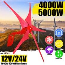 Генератор турбин энергии ветра 4000 Вт/5000 Вт 12 в 14 в 5 лопасть для летательного аппарата ветряная мельница ветрогенератор для домашнего уличного освещения+ контроллер Набор
