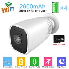 Jooan Ip Camera Battery100% Wire Free IP65 Waterproof 1080P Full HD Battery Powered Camera 130 Wide View Angle Rechargeable