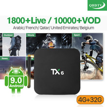 IPTV France Arabic Android 9.0 TX6 4+32G BT5.0 Dual-Band WIFI USB3.0 French Spain 1 Year Code Box QHDTV