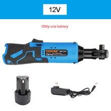 Catraca recarregável sem fio do torque do andaime 40-60nm da chave de catraca do jogo 16.8v chave elétrica 3/8 da catraca