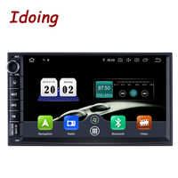 """Idoing 7 """"2 din Universal Car Android 9.0 radio odtwarzacz multimedialny PX5 4G + 64G octa core nawigacja GPS IPS DSP Vedio bez DVD"""