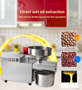 Stainless steel automatic oil machine, small commercial oil press, Hemp coconut oil extractor machine oil presser,S9 недорого