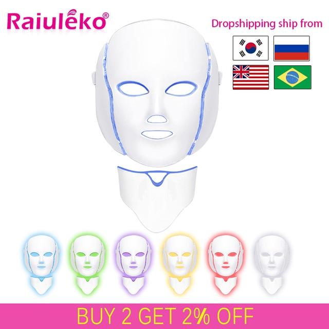7 ألوان ضوء LED قناع الوجه مع الرقبة تجديد الجلد العناية بالوجه علاج الجمال مكافحة حب الشباب العلاج تبييض أداة