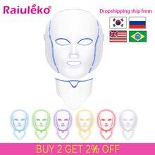 7 цветов светильник светодиодный маска для лица с омоложением кожи шеи уход за лицом лечение красоты Лечение Акне Отбеливающий инструмент для терапии