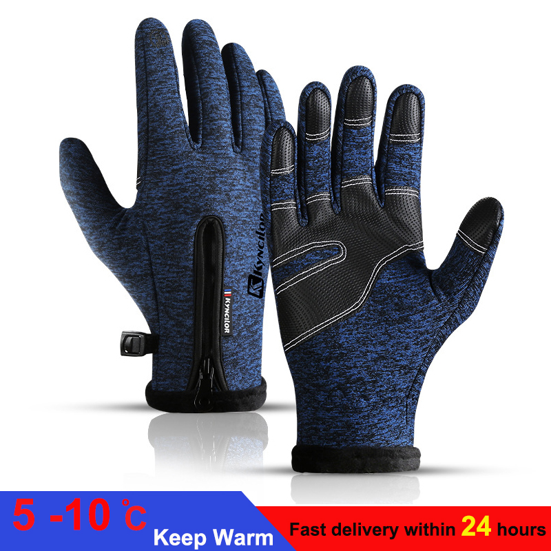 Зимние лыжные перчатки для мужчин и женщин, ветрозащитные нескользящие перчатки для велоспорта, водонепроницаемые перчатки для сенсорных ...