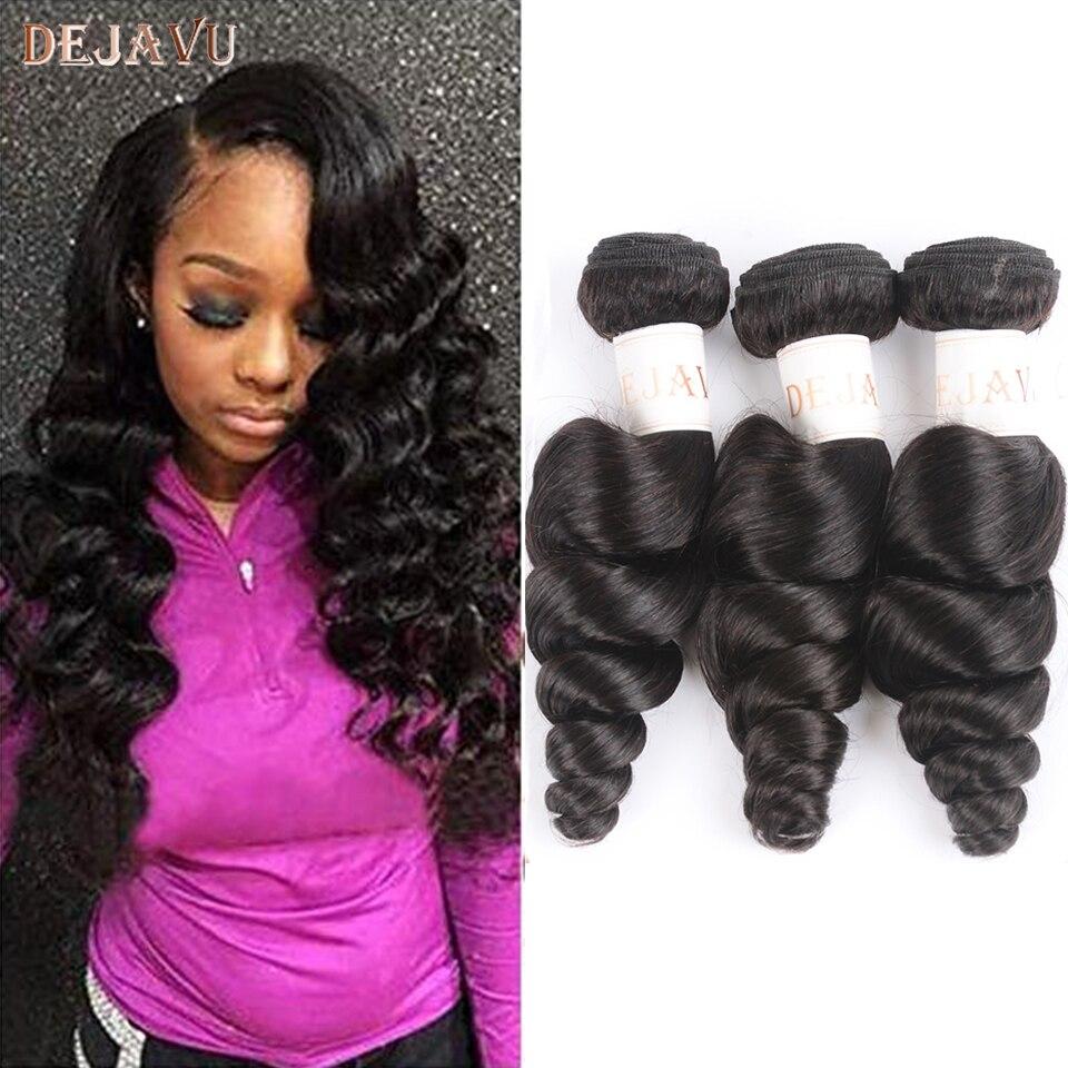 Dejavu Loose Wave Bundles Peruvian Hair 3 Bundles Deals Non Remy Hair Bundles Natural Color Human Hair Bundles Hair Extension