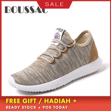 BOUSSAC Ultra Light Men's Breathable 3d Sole Running Shoes Leisure Models Non-slip Jogging Sport Sneakers Outdoor Fitness Shoes цена