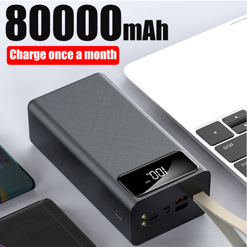 Power Bank 80000mah Led 2 USB Lanyard External battery Flashlight Fishing Outdoor Portable Cell phone charger For Xiaomi