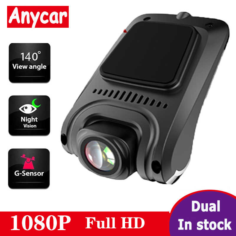 Hd 1080P Auto Dvr Camera Android Usb Auto Digitale Video Recorder Camcorder Verborgen Nachtzicht Dash Cam 140 Breed hoek Griffier