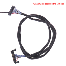 FIR E51PIN LVDS Cable 2 Ch 8 bit 51 Pins 51pin Dual 8 LVDS Cable LCD Panel