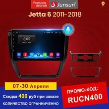 Reprodutor de vídeo multimídia de rádio do carro do controle de voz de junsunv1 android 10.0 ai para vw volkswagen jetta 6 2011-2018 navegação gps 2din