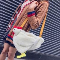 Fashion Women Messenger Chicken Bag Cartoon Chicken cute Shoulder Bags Cute Children Girls Plush Handbag Bolsos Mujer sac a main