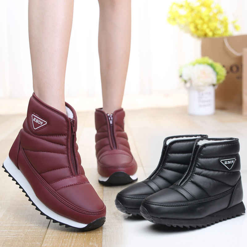 Shake shoes female ankle snow boots