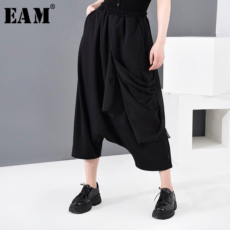 [EAM] High Elastic Waist Black Chiffon Split Harem Trousers New Loose Fit Pants Women Fashion Tide Spring Autumn 2020 JL91501