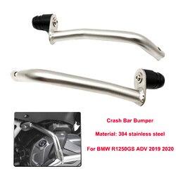Barre de pare-choc pour moteur, Protection de cadre R1250GS, pour BMW R1250GS R 1250GS LC 1250 GS Adventure Adv GSA 2019 2020