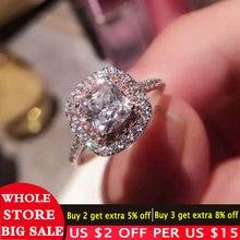 Lmnzb 12ct квадратные Розовые женские модные кольца для невесты