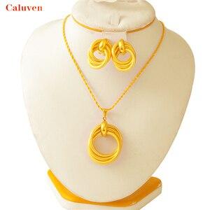 Золотого цвета, комплекты ювелирных украшений из эфиопской кожи, маленькие цветы, арабское/Африканское ювелирное изделие, праздничное ожер...