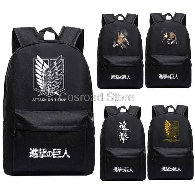 Cosroad Anime Attack On Titan Backpack Eren Jaeger Mikasa Ackerman Backpack Scout Regiment Leisure Canvas Backpacks