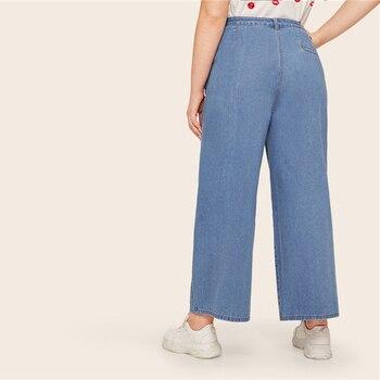 Plus Size Blue Button Fly Wide Leg Jeans