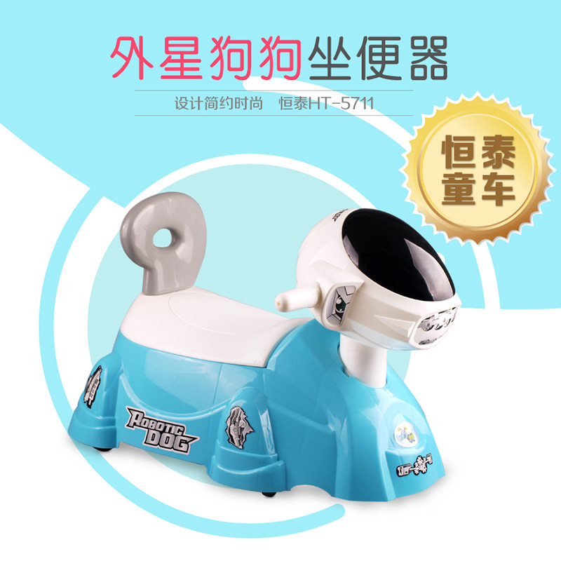Hengtai 5711 Robot Dog Toy Baby Walker Scooter Toilet For Kids-in-Baby Toys