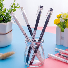 Chinese character pattern examination office supplies creative text personality black gel pen ink student stationery