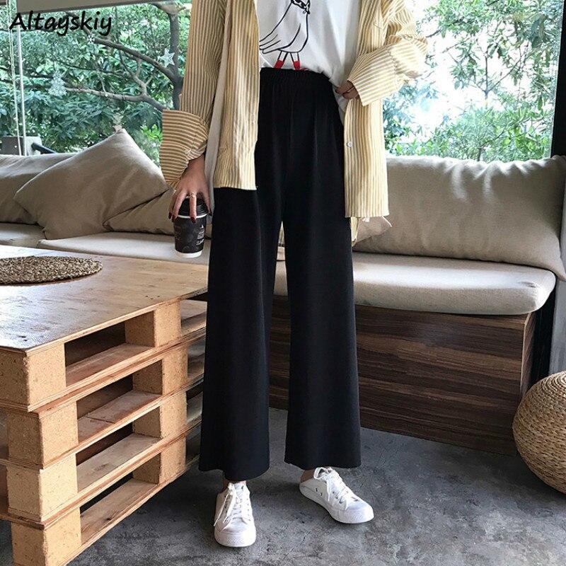 Pants Women High Waist Korean Style Harajuku Loose Wide-leg Trousers Elastic-waist Black All-match Students Womens Large Size