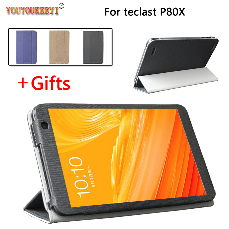 Tri-Folding Stand Protective PU Leather Case For Teclast P80X 8.0inch Tablet Cover For Teclast P80x + Gifts