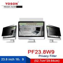 YOSON 23.8 pouces écran large 16:9 écran LCD filtre de confidentialité/anti peep film/film anti reflet
