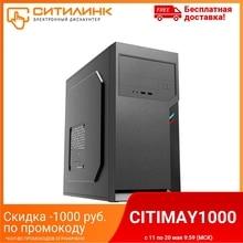 Системный блок RDW Office AMD A8 9600, 4 Гб, 256Гб SSD, Radeon R7,