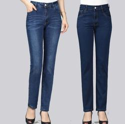 new 2020 Spring and autumn middle-aged jeans maa1 female large size trousers high waist slim small straight pants FFWS01-02