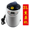 Fumigation Machine Healthy Household Steaming Foot Sauna for Fumigation Machine Sweat Pot * a Generation of Fat