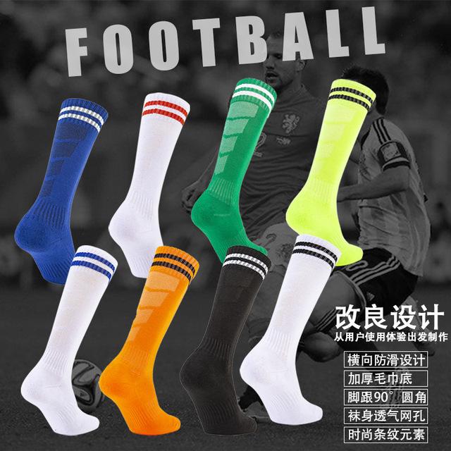Super Elite Sports Football Socks Polyester Fiber Stocking Soccer Sock Adult Children Kids Size Men Women Anti Slip