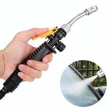 فوهة رش كهربائية عالية الضغط ، مسدس ماء ، غسالة ، خرطوم حديقة ، عصا ري ، رش ، أداة تنظيف السيارة