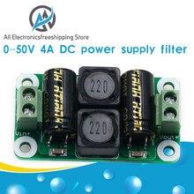 Placa de filtro de fuente de alimentación de 0-50V, 4A, CC, amplificador de potencia clase D, tablero de supresión de interferencias, panel de control Industrial EMI para coche a