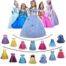 Meninas natal crianças cosplay fantasiar-se princesa halloween carnaval rpg traje fantasia infantil para menina
