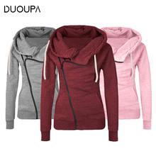 Duoupa осенняя куртка красного цвета с отворотом и длинными