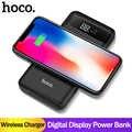 HOCO QI chargeur sans fil batterie externe 10000mah double USB avec affichage numérique chargeur de batterie portable externe pour iphone 8 X XS Max XR